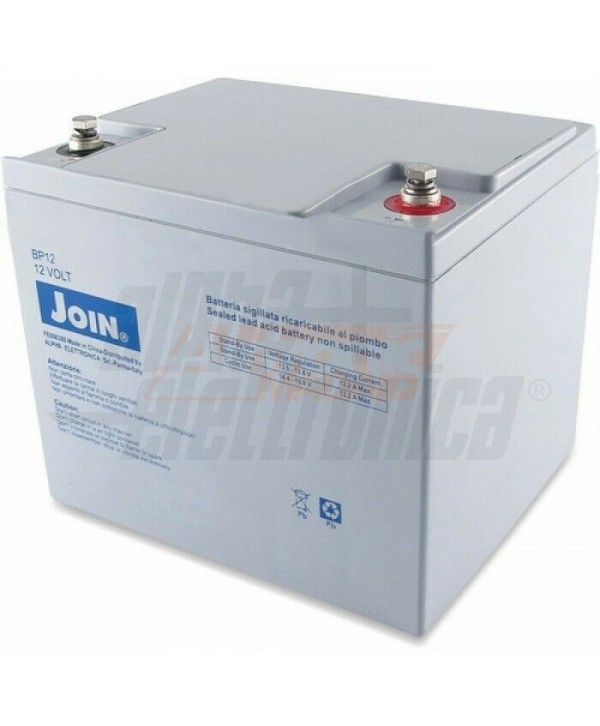 Batteria ricaricabile al piombo AGM 12V 26A - 1